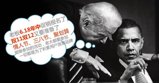 纯电商日薄西山,新零售闪亮登场!-天使学社