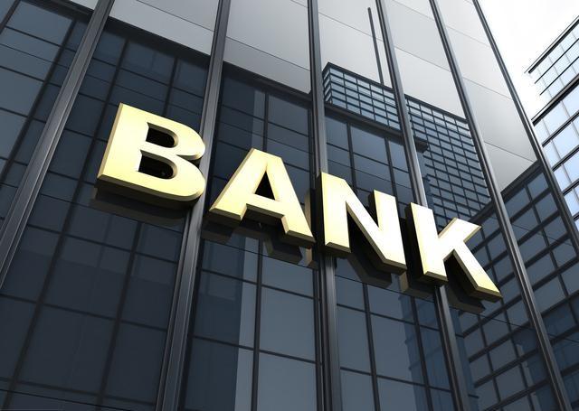 互联网巨头的盈利模式-银行模式!-天使学社